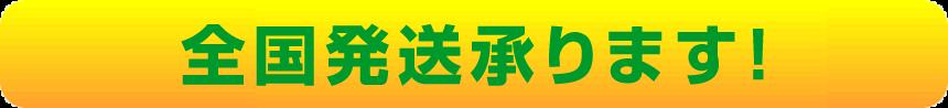 看板 価格 激安大阪価格で全国販売!