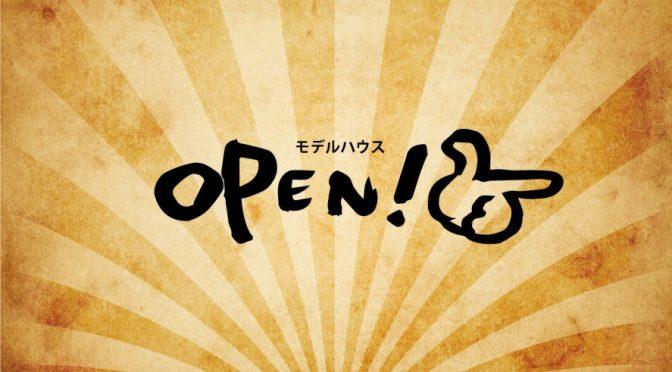 #無料看板素材 #Open指矢 #筆アート
