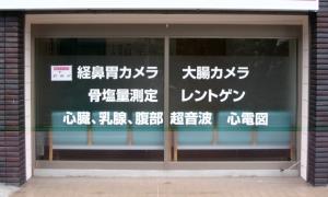 シート文字事例
